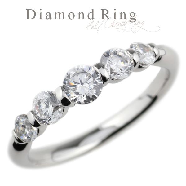 ダイヤモンドリング 指輪 レディース プラチナ900 PT900 pt900 グラデーション ハーフエタニティ ダイヤモンド ダイヤリング 4月 誕生石 5ストーン 5石 結婚 婚約 ギフト プレゼント 誕生日 記念日 彼女 自分ご褒美
