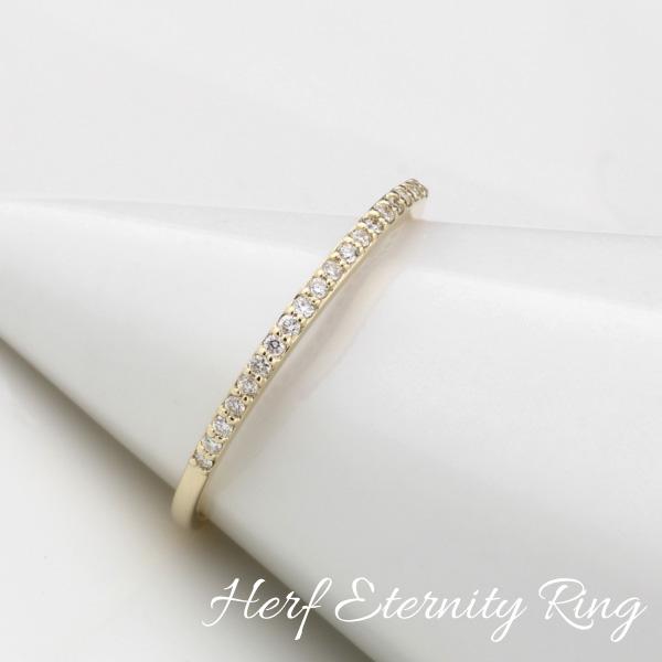 K10 ゴールド 【送料無料】エタニティ リング 指輪 ダイヤモンド 0.1ct エタニティ ストレート ダイヤエタニティ 【K10ゴールド】 重ね付け 天然ダイヤモンド プレゼント 彼女 結婚指輪
