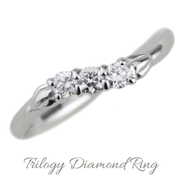 プラチナ900 トリロジー スリーストーン リング ダイヤモンド 誕生日プレゼント 指輪 自分ご褒美 【送料無料】