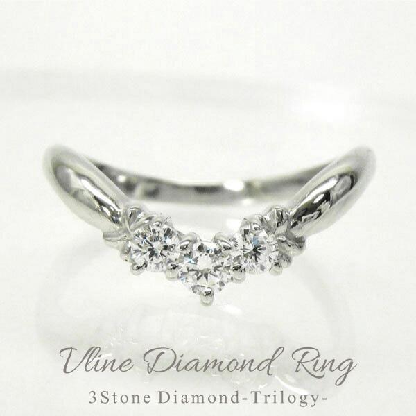 プラチナ900 V字 トリロジー スリーストーン リング ダイヤモンド 誕生日プレゼント 指輪 自分ご褒美 【送料無料】
