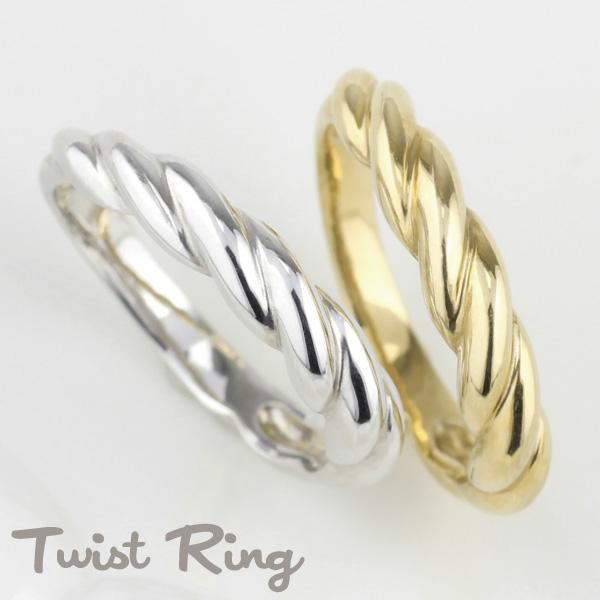 K18ゴールド ツイスト リング 縄模様 地金 結婚指輪【K18WG】【K18YG】【K18PG】プレゼント マリッジリング 誕生日【送料無料】