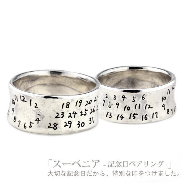 リング ペアリング メンズ レディース 男女兼用 2本セット ダイヤ シルバー925 記念日 スーベニア 誕生日 記念日 SV925 メモリアル ブライダルリング プレゼント 結婚指輪