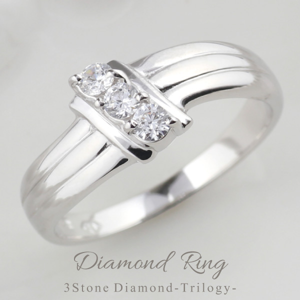 18K K18ゴールド 【送料無料】ダイヤ.スリーストーンリング K18WG 天然ダイヤモンド 結婚指輪 プレゼント