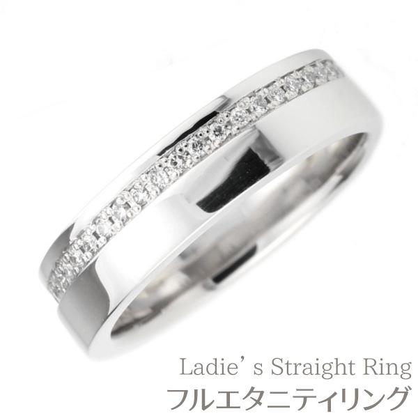 リング レディース エタニティ ダイヤモンド リング ダイヤ エタニティリング プラチナ 誕生日 記念日 Pt900 結婚指輪 ブライダルリング プレゼント ギフト 結婚記念 自分ご褒美
