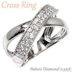 プラチナ900 【送料無料】クロス ダイヤリング0.32ct 天然ダイヤモンド 誕生日 指輪 ギフト