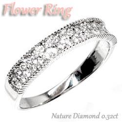 18K K18ゴールド 【送料無料】花 ダイヤリング0.32ct K18WG天然ダイヤモンド 誕生日 指輪 ギフト