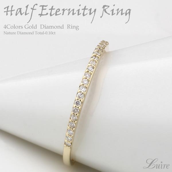 K18 ゴールド エタニティ リング 華奢 指輪 ダイヤリング 0.1ct エタニティリング ミディリング ファランジリング 【K18ゴールド】 重ね付け 天然ダイヤモンド プレゼント 彼女 結婚指輪