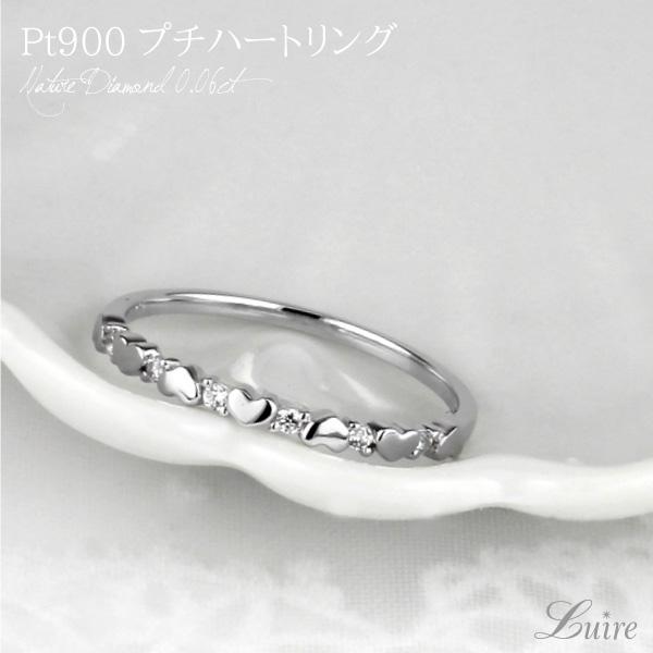 リング レディース ハート ダイヤ リング ダイヤモンド 誕生日 記念日 プラチナ900 メモリアル ブライダルリング プレゼント ギフト 結婚記念 自分ご褒美