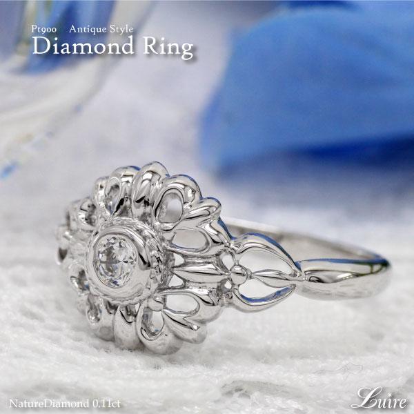 プラチナ900 ダイヤ 一粒石 透かし模様 アンティーク リング ダイヤモンド 誕生日 記念日 Pt900 メモリアル ブライダルリング プレゼント ギフト 結婚記念 自分ご褒美