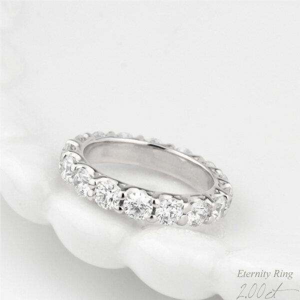 リング レディース プラチナ900 PT900 フルエタニティリング 2.00ct SIクラス ダイヤリング エタニティリング 婚約指輪 誕生日 プレゼント エタニティリング