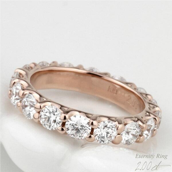 結婚祝い リング レディース K18 ゴールド フルエタニティリング 2.00ct SIクラス ダイヤリング エタニティリング 婚約指輪 誕生日 プレゼント エタニティリング, 三豊郡 9e7f2258