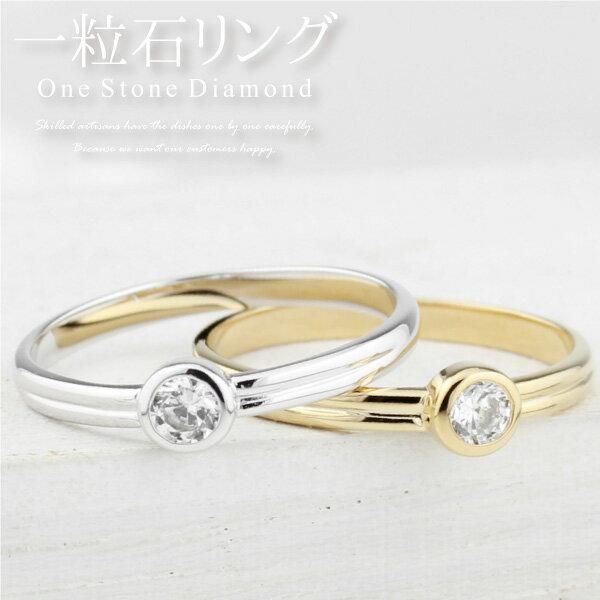 リング レディース 一粒ダイヤモンド 一粒石 シンプル ピンキーリング K18ゴールド K18WG/YG/PG 結婚指輪 記念日 誕生日 ギフト プレゼント 自分ご褒美ジュエリー