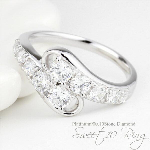 結婚10周年 10ダイヤモンド スイートテン 指輪 リング レディース ダイヤモンド 1.00ct シンプル ウェーブ 曲線 プラチナ900 pt900 記念日 誕生日 ギフト プレゼント