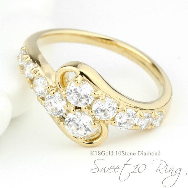 結婚10周年 10ダイヤモンド スイートテン 指輪 リング レディース ダイヤモンド 1.00ct シンプル ウェーブ 曲線 K18 18金 記念日 誕生日 ギフト プレゼント