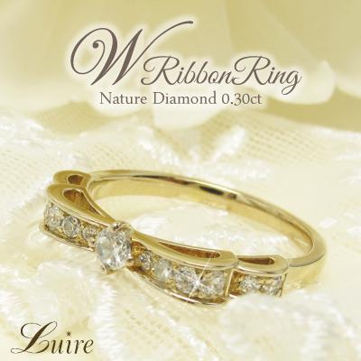 18K ゴールド リボン ダイヤモンドリング 0.30ct SIクラス K18ゴールド りぼん指輪 天然ダイヤモンド 誕生日 プレゼント 自分ご褒美 ゴールド