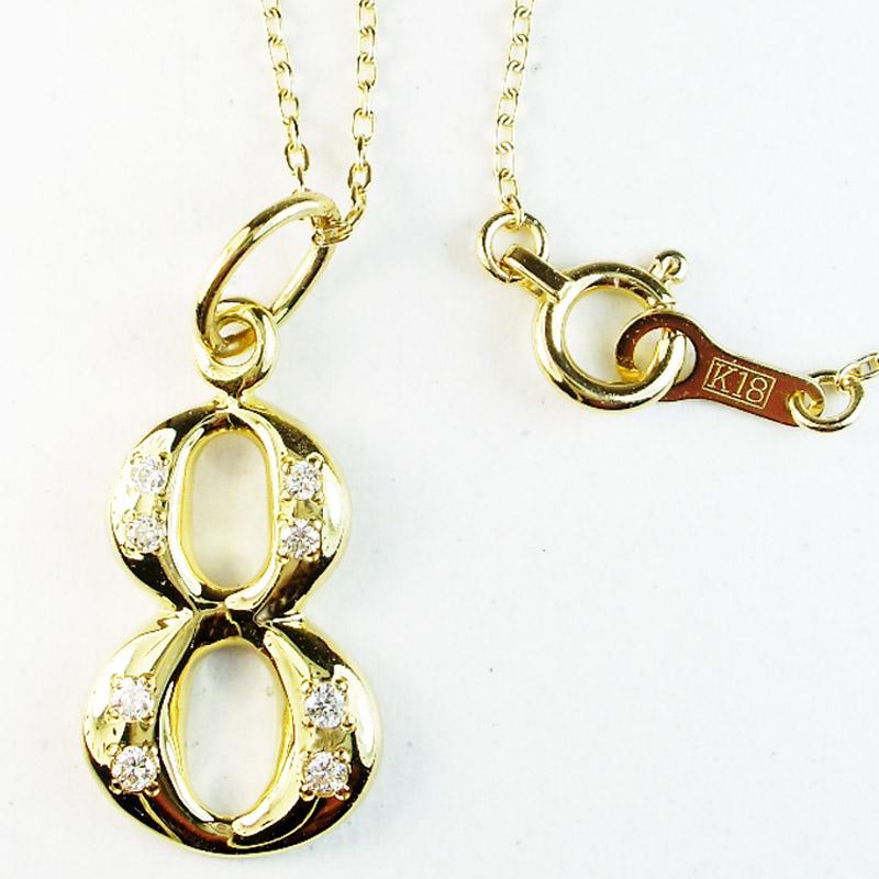 【K18 ナンバーネックレス No.8 ダイヤモンド装飾 送料無料】18金 No.8 ナンバーヘッドと 0.8mm幅 チェーンのネックレス