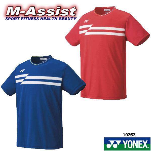セールSALE%OFF YONEX 10353 ゲームシャツ GAME WEAR Uni エムアシスト AL完売しました。 期間限定祭 ヨネックス ユニ バドミントン祭 シャツ ヨネックス祭 特価 数量限定