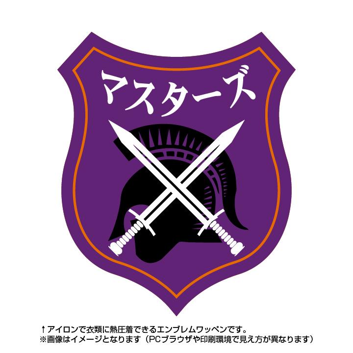 ビックリマーク 剣盾