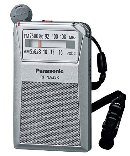 パナソニック 通勤ラジオ FM AM ワイドFM対応 巻き取り式イヤホン RF-NA35R-S 新品未使用正規品 予約販売品 ポスカ付 シルバー