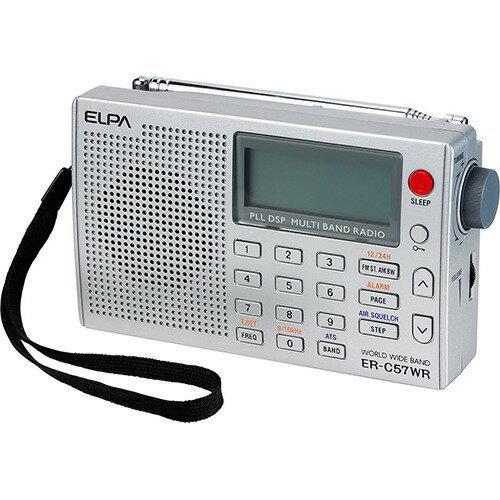 ELPA 大特価!! ラジオ ポスカ付 ER-C57WR 毎日続々入荷