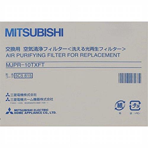 空気清浄機フィルター 日本正規品 マーケット 三菱 MJPR-2TXFT ポスカ付