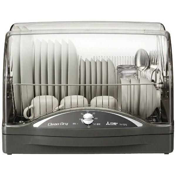 三菱電機 食器乾燥機 当店限定販売 TK-TS7S 人気ブランド