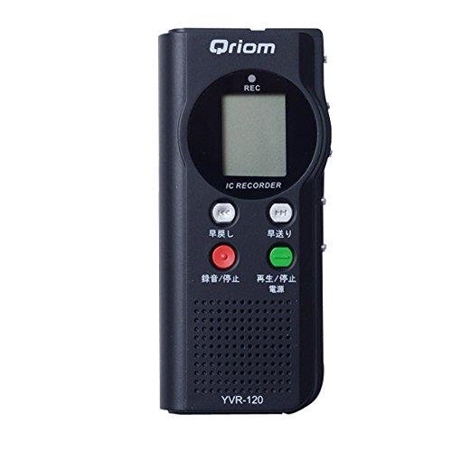 YAMAZEN ICレコーダー キュリオム ポスカ付 爆買いセール 期間限定特価品 YVR-120