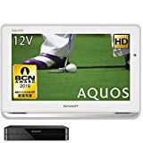 シャープ AQUOSポータブル オンラインショップ 2T-C12AP-W ホワイト 12インチ携帯テレビ 防水 HDD内蔵 ポスカ付 インターネット対応 期間限定特価品