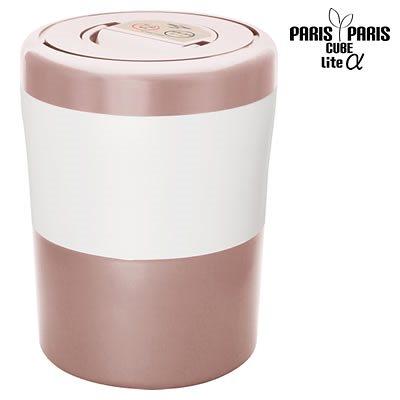 島産業 生ごみ処理機 パリパリキューブライト アルファ ゴールド PCL-33-PGW 売店 卸売り