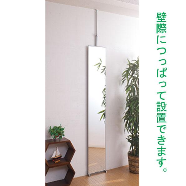 【送料無料】突っ張り壁面ミラー 幅30cm 【02P18Jun16】【smtb-k】【kb】 %OFF 【】