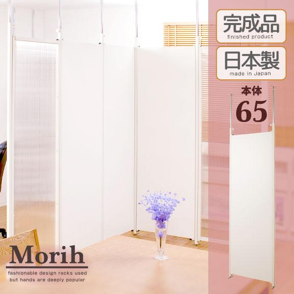 つっぱりパーテーションボード本体用 ホワイト 【02P24Oct15】【smtb-k】【kb】