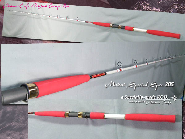 New products! ★ Red Snapper SP rod and original glass 1 p