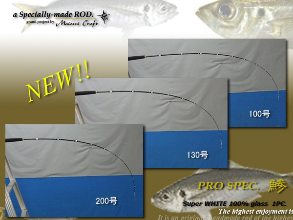 NEW! ★Prevention running out of horse mackerel, Vichy Special original glass 100% mouth