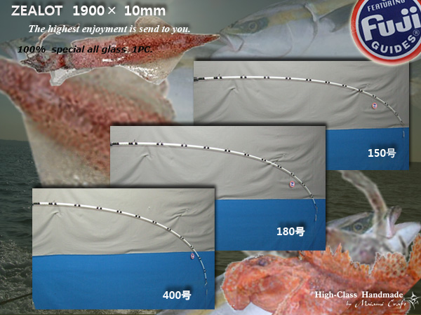 NEW FUJI guide specifications calamary dried cuttlefish rod ☆ careful selection!