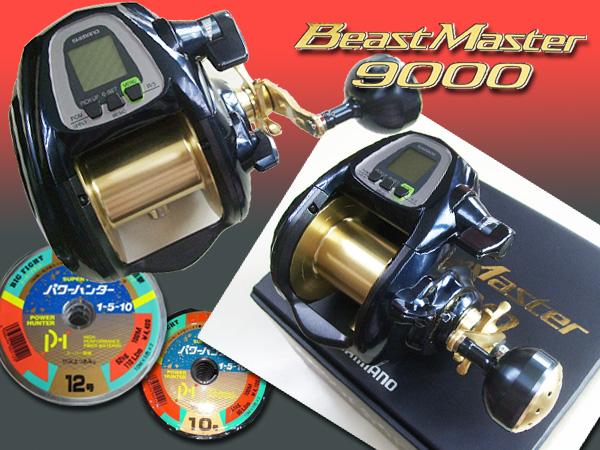 ビーストマスター 9000 PEライン付 (10・12号選択)