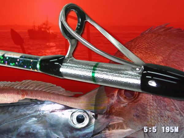 グラス無垢 食い込み重視 手持ち・誘い コマセ真鯛ロッド ショートムーチング 極柔軟調子