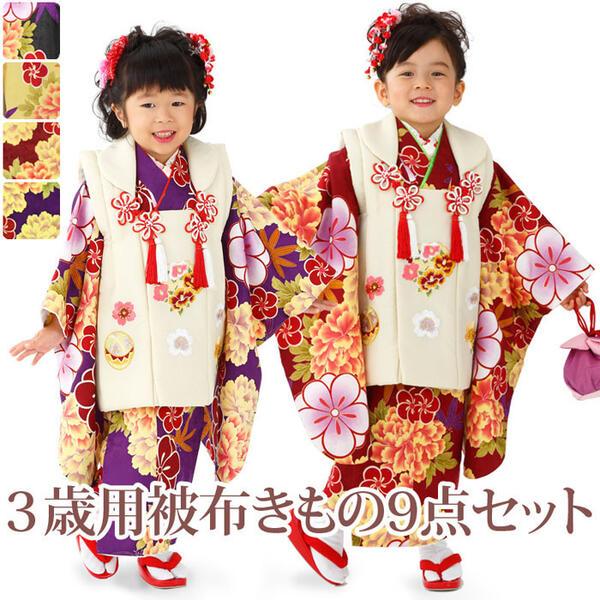 七五三女の子3歳着物9点セットtmsb01-04