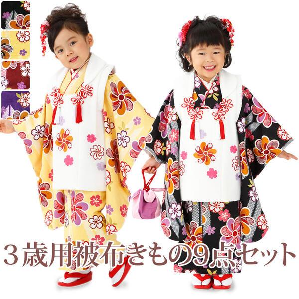 七五三女の子3歳着物9点セットtmsu01-04