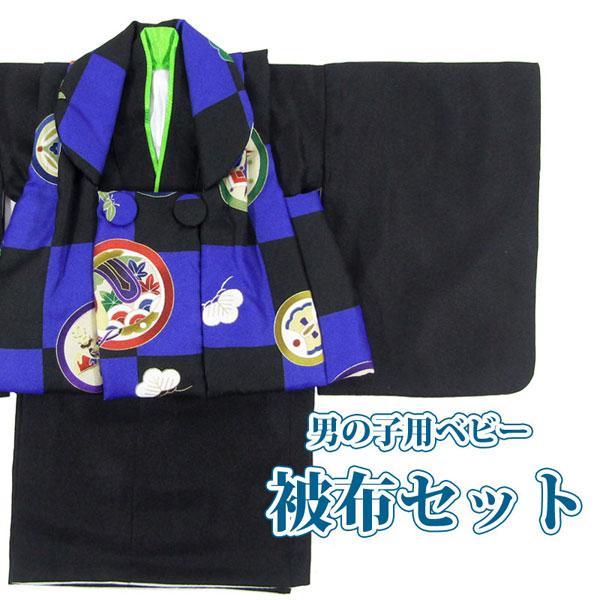 男の子ベビー着物 byhh01