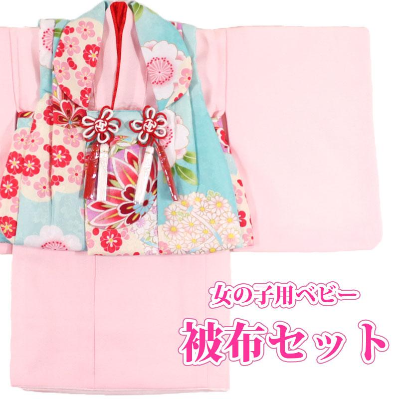 女の子ベビー着物 gihh01