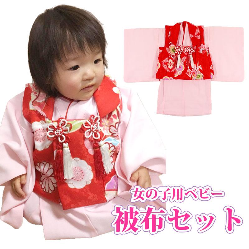 女の子ベビー着物 gihh02