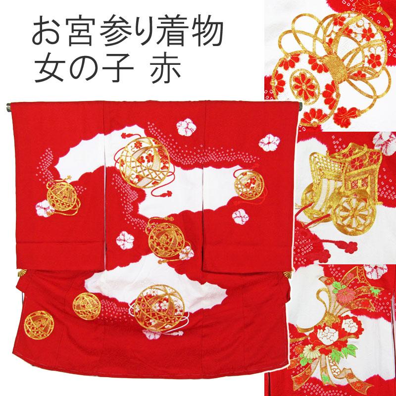 [送料込み]女の子お宮参り着物 nogi01-07 赤