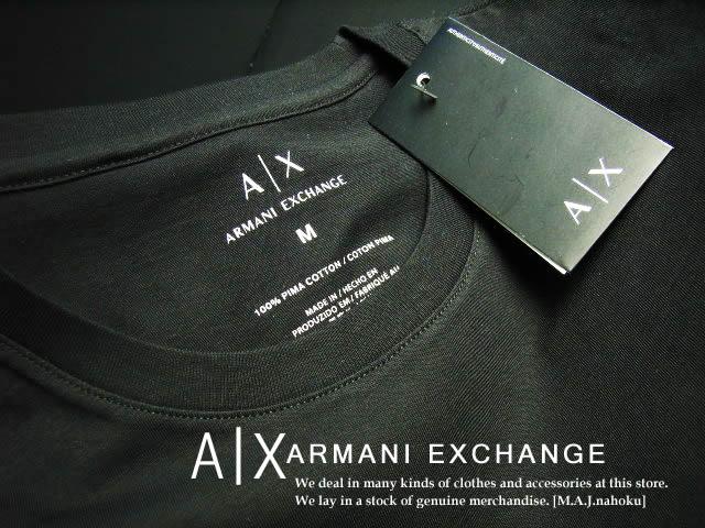 aix armani exchange