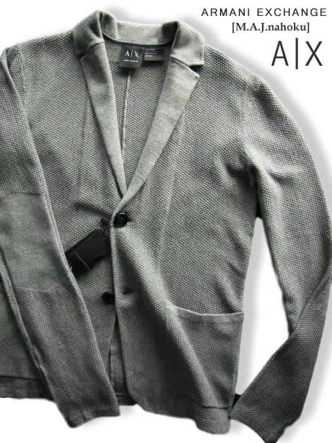8325新品★アルマーニエクスチェンジ ARMANI EXCHANGE★デザインニットジャケット2916★グレー★XS★MENS★