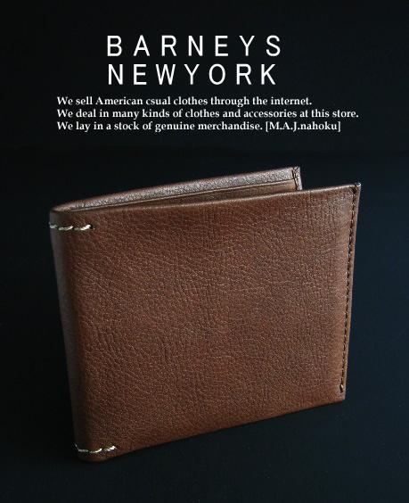 813新品★バーニーズ ニューヨーク BARNEYS NEWYORK★本革2折デザイン財布★薄茶★MENS