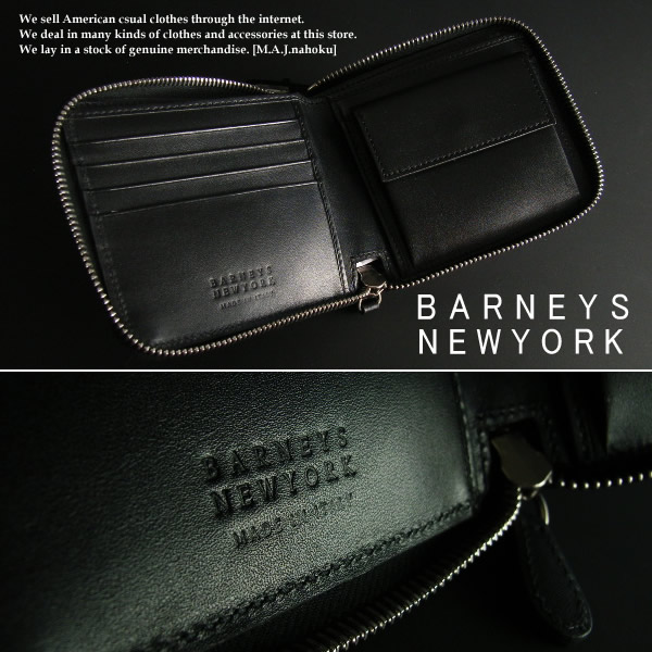 814新品 バーニーズ ニューヨーク BARNEYS NEWYORK 本革ラウンドジップ財布 黒CBxerdoW