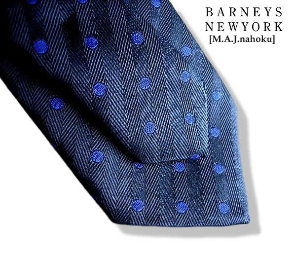 941新品★バーニーズ ニューヨーク BARNEYS NEWYORK★★ ネクタイ イタリー製★★MENS