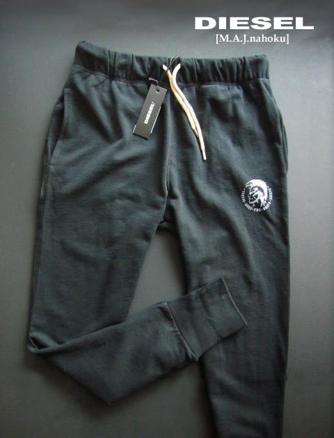 6985-9 new article ★ diesel DIESEL ★ logo sweat pants 2903 ★ black ★ MENS