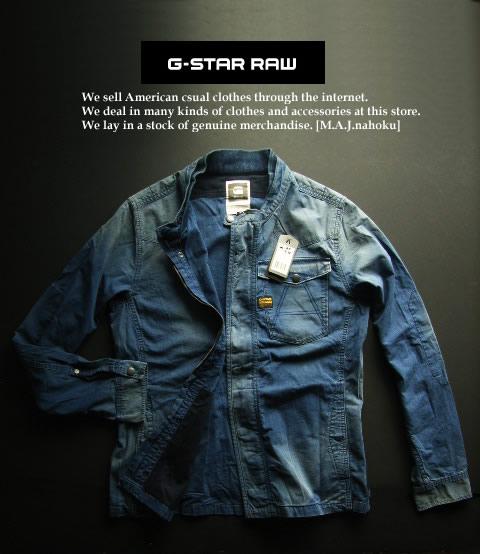 5359新品★ジースター G-STAR RAW★ヴィンテージジャケット2303★ブルー系★L★MENS★