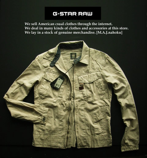 5382-4新品★ジースター G-STAR RAW★ヴィンテージジャケット2215★ベージュ★MENS★